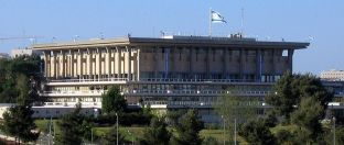 800px-knesset_building_28south_side29
